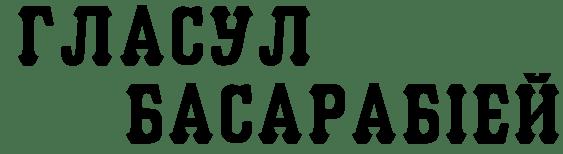 Glasul_Basarabiei_logo